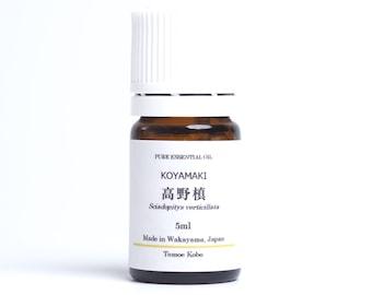 Koyamaki Japanese Pine tree Pure Essential Oil 5ml