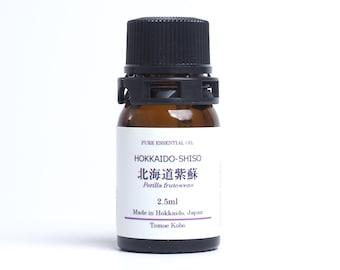 Shiso Japanese Perilla frutescens Pure Essential Oil 2.5ml