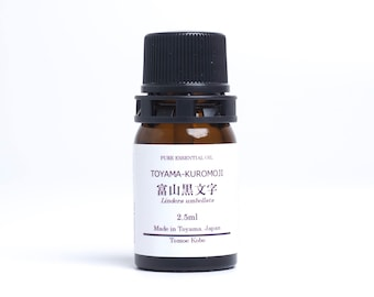 Kuromoji Japanese Lindera umbellata Pure Essential Oil 2.5ml