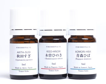 Japanese Woods essential oils from big three Beautiful Forests in Japan