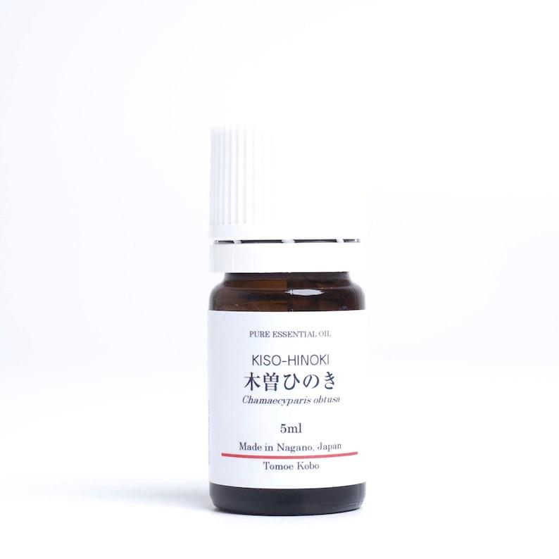 Kiso Hinoki Japanese Cypress Pure Essential Oil 5ml image 0