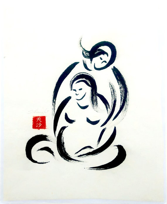 Original Sumi Figure painting 25% OFF SALE! Art, Doula, pregnant, mom-to-be, birth, ink, black, white, wall art, home decor, maternity, gift