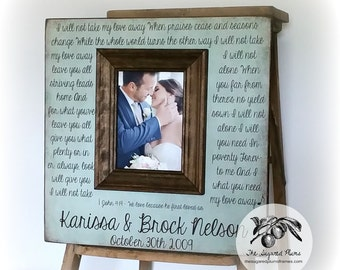 First Dance, Wedding Song, Wedding Frame, First Anniversary, Wedding Gift Husband, 16x16 The Sugared Plums Frames
