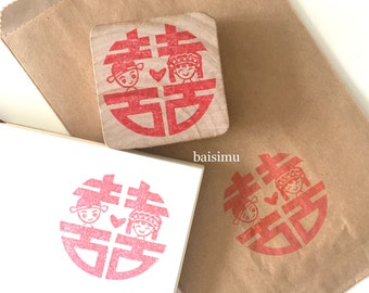 Double happiness cute couple Chinese wedding stamp /stationery/ wedding supplies/ shuang xi/ asian wedding/ rubber stamp/ carve/ gift giving