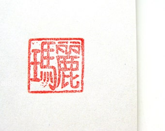 Customized Chinese stone seal (Square) / chinese name stamp/ japanese name stamp/ mandarin name/ traditional/ soap stone
