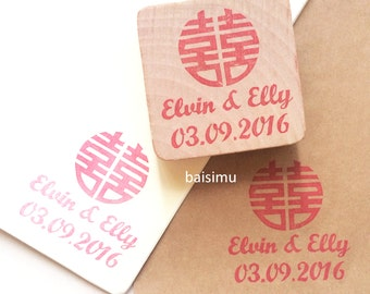 Double happiness Save-the-date couple name stamp