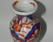 Antique 19th Century Japanese IMARI Vase.
