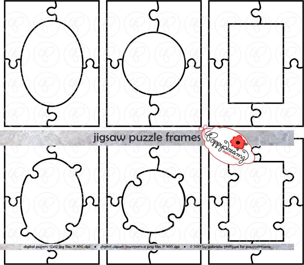 Jigsaw Puzzle Frames Template PDF and Clipart SET: 300 dpi   Etsy