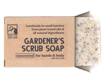 Gardeners Scrub Soap - Scrub Soap, Exfoliating Soap Bar, All Natural Soap, Handmade Soap, Unscented Soap, Cold Process Soap, Vegan Soap