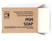 MSM Soap -  Vegan Soaps, Homemade Soap, Artisan Soap, Gifts for Her, Facial Soap, Winter Soap, Gentle Soap, Moisturizing Soap