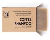 Solid Shampoo Bar with Coffee- Vegan Shampoo Bar, Hair Soap Bar, Unscented Shampoo, Handmade Shampoo Bar, Zero Waste Shampoo, Coffee Shampoo
