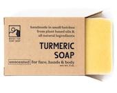 Turmeric Soap, Unscented Soap, Artisan Soap, Facial Soap, Herbal Soap, Acne Soap, Oily Skin Soap, Cold Process Soap, Vegan Soap