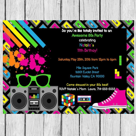 80s invitation 80s birthday invitation 80s party invitation etsy