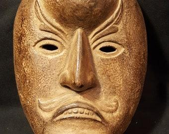 Unusual Indonesian Mask