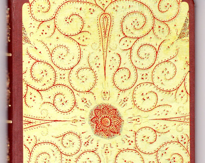 New! Flower Paisley Blank Journal. Beautiful sparkly paisley design with a flower in the center. Blank unlined. Great for nature journaling.