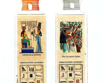 New! Special! Two for the price of one! Nefertari and Hathor with the Sycomore Ladies! Just 2.00! Great gift for mother, best friend, wife!