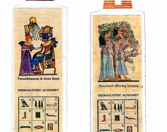 New! Special Price! Two Egyptian Papyrus Bookmarks for 4.00! Tut and the sun God with Offering Incense designs. Unique gift