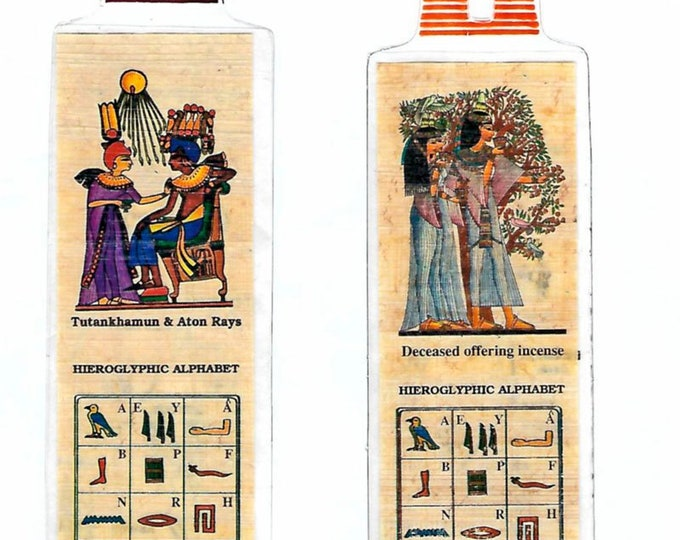 New! Special! Two Egyptian Papyrus Bookmarks for the price of one! Just 2.00! Tut and the sun God with Offering Incense designs. Unique gift