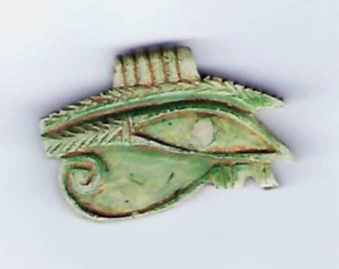 New! Eye of Horus Vintage Egyptian Limestone. Unique, beautiful pendant. Great gift for women, men!