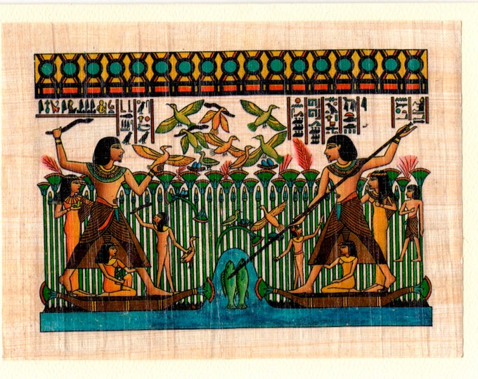 NEW! Fishing in Ancient Egypt Papyrus Note Card! Beautiful, unique, inexpensive gift for men and women! Can be framed!