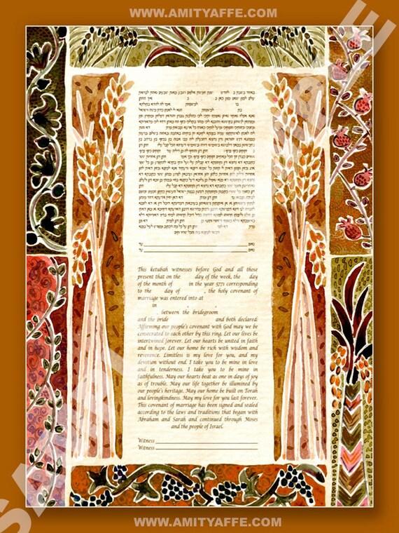 Jewish Wedding Ketubah CUSTOM KETUBAH ...