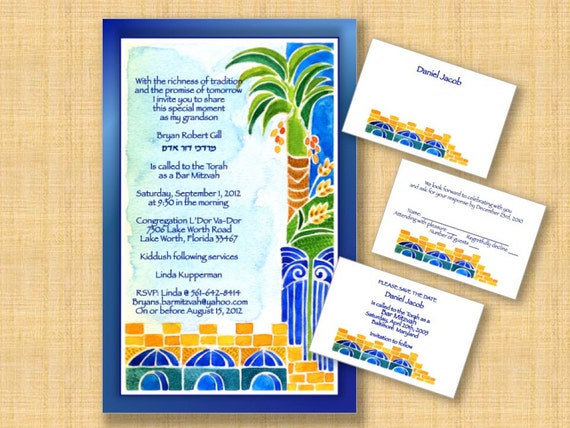 printable bar mitzvah invitations diy invitations print etsy