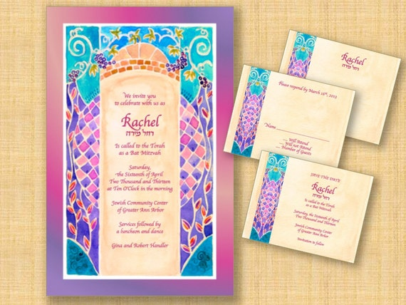 printable bat mitzvah invitations diy invitations print etsy