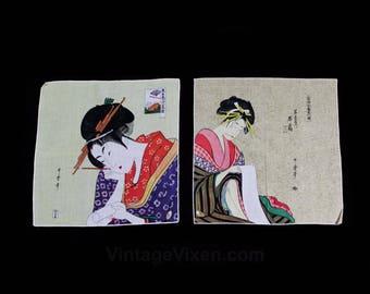 Asian Geisha Cotton Fabric Panels - Japanese Girl in Kimono - 1980s Souvenir - 2 Panels Eastern Textile Art - Japan Calligrapher - 50023