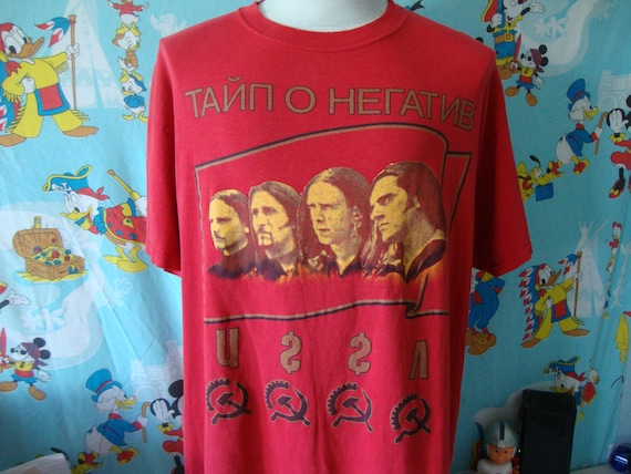 Vintage Type O Negative USSR Russia Tour band tee