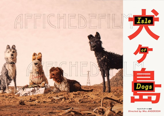 Isle Of Dogs Movie Poster Print Film Illustration Art Etsy