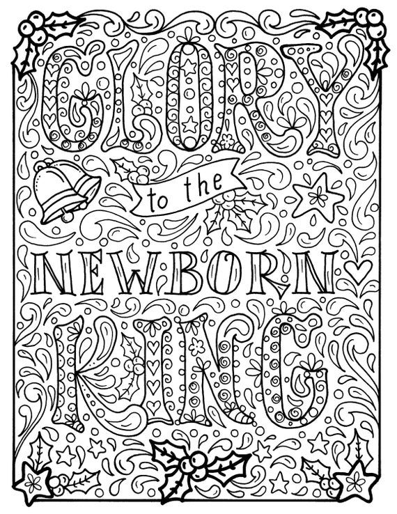 Christian Christmas Coloring page, Church, Scripture, Bible, Adult  coloring, coloring pages