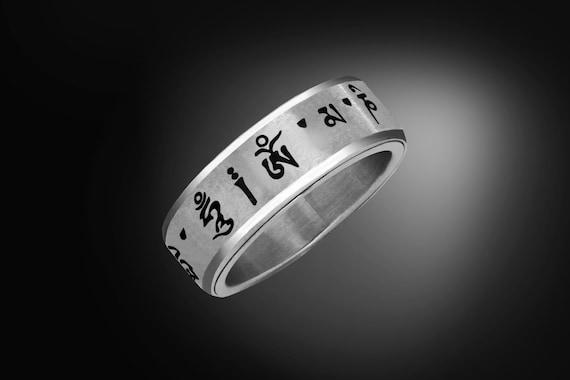 Ring ~ Om Mani Padme Hum ~ Nepal Tibet 475