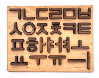 Korean Alphabet Puzzle