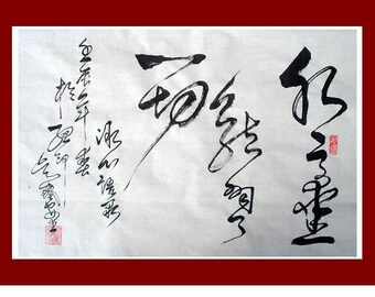 CHINESE CALLIGRAPHY- LOVE  makes everything possible