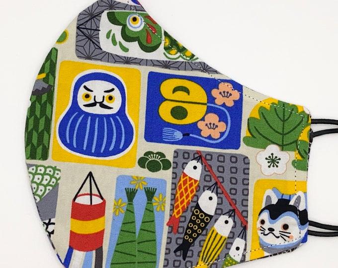 ADULT Mask - Japanese - Obon - Koi Fish - Daruma Doll - Bazaar - Unisex - Midori Kai - Japan - Nikkei - Washable Reversible Reusable Fabric