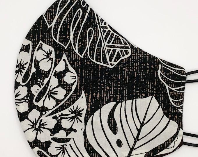 TEEN Mask - Hawaiian Monstera - Solid - Polynesian - Traditional - Island - Hawaii - Tropical leaves - Washable Reversible Reusable Fabric