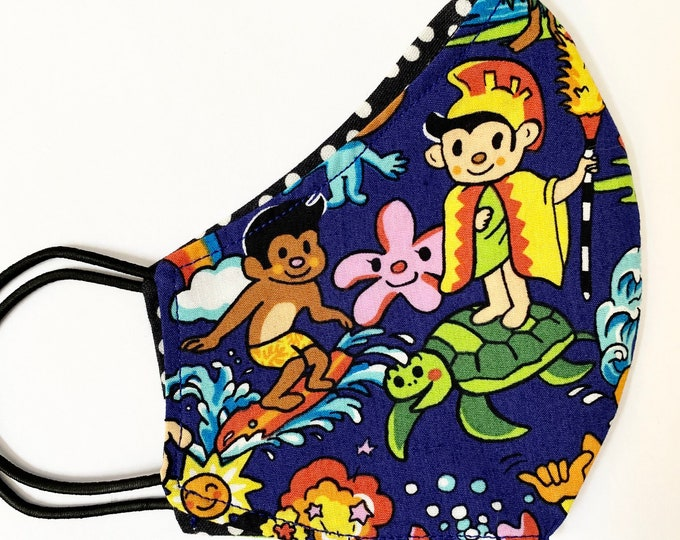 CHILD Mask - Dark Purple Kawaii - Polkadot - Toki Doki - Japanese Cute - Hula - Rainbow - Kokeshi - Kids - Back to School - Hawaii - Island