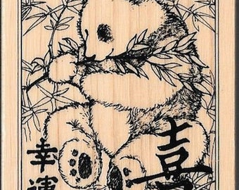 Panda Bear Stamp --   NEW  --  Inkadinkado Brand --   (#3064)