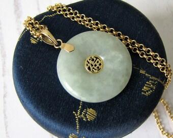 Big Réglable Perles Chaîne délicatement sculpté Jadeite Jade Rose Fleur Collier