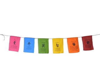 Handmade Tibetan Affirmation Prayer Flags (6x8) - Peace,Happiness,Courage, Love Tranquility