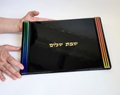 Shabbat, Platter, Challah Board, Jewish Gifts, Wedding Gift for Couple, Judaica, Serving Platter