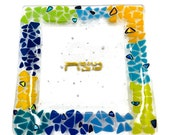 Matzah plate, Jewish Gifts, Wedding Gift