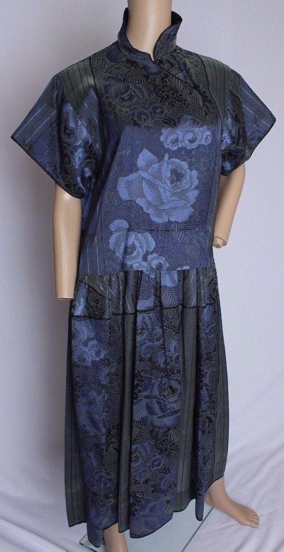 RARE Vintage 70's Kenzo Paris Floral Brocade Irid… - image 1