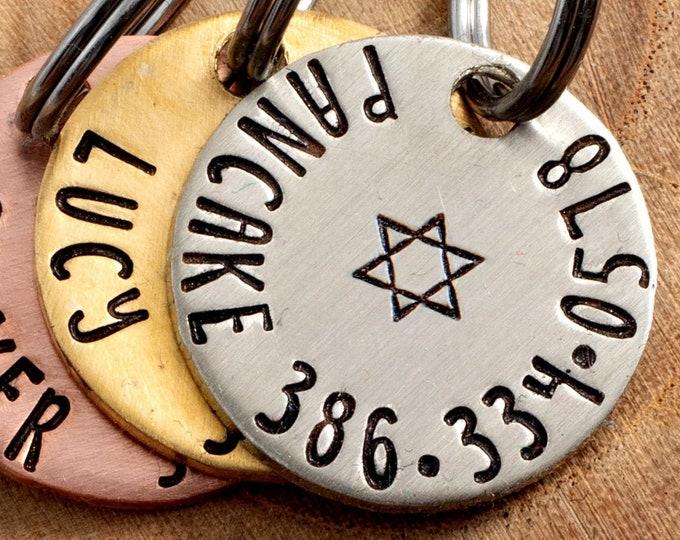 "Star of David Pet ID Tag - Petite Cat or dog Tag - 3/4"" pick your color Pet ID Tag - Personalized Cat ID Tag - Custom Jewish Pet Tag"