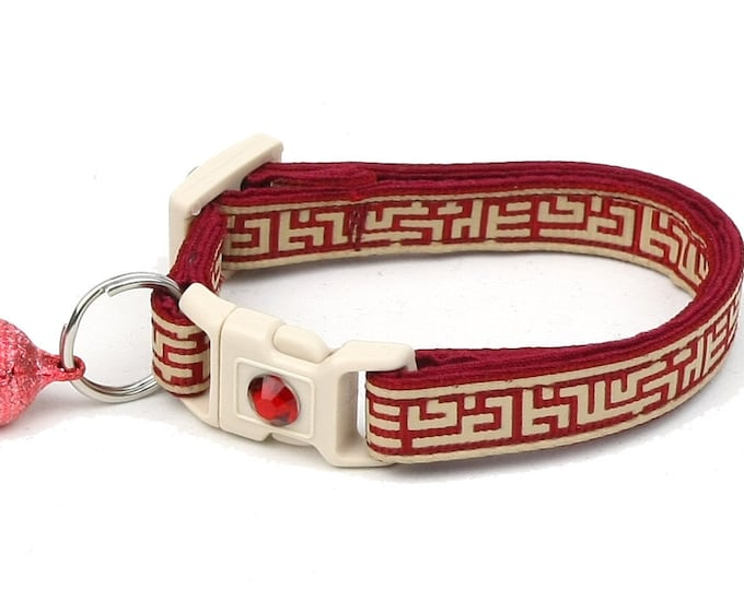 Labyrinth Cat Collar - Mazes on Red - Small Cat / Kitten Size or Large Size