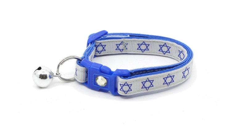 Hanukkah Cat Collar  Star of David on Silver  Small Cat / Jingle Bell