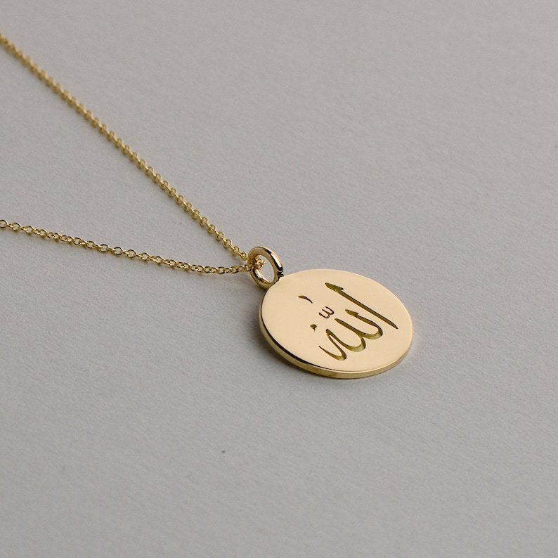 5cef5f11050be Solid Gold Allah Pendant Necklace - 14k, 18k Yellow, Rose, White Gold &  Platinum. Personalized Jewelry. Arabic Script, Calligraphy