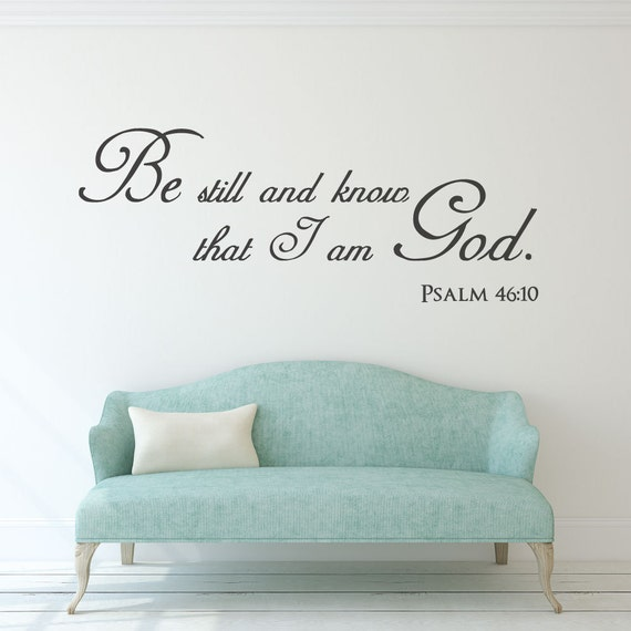 Be Still And Know That I Am God Wall Art