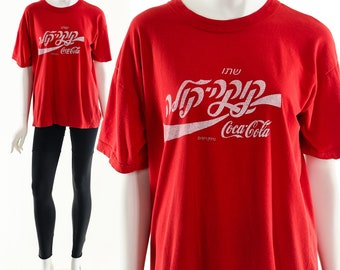 90bb2ef2 Vintage Coke T-Shirt, Israeli Coke T Shirt, Vintage Coke Israeli Shirt, Coca  Cola Shirt, Vintage Coca Cola