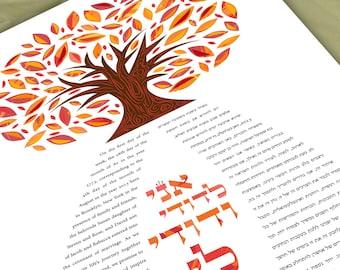 Ketubah - Fall Dancing Tree of Life